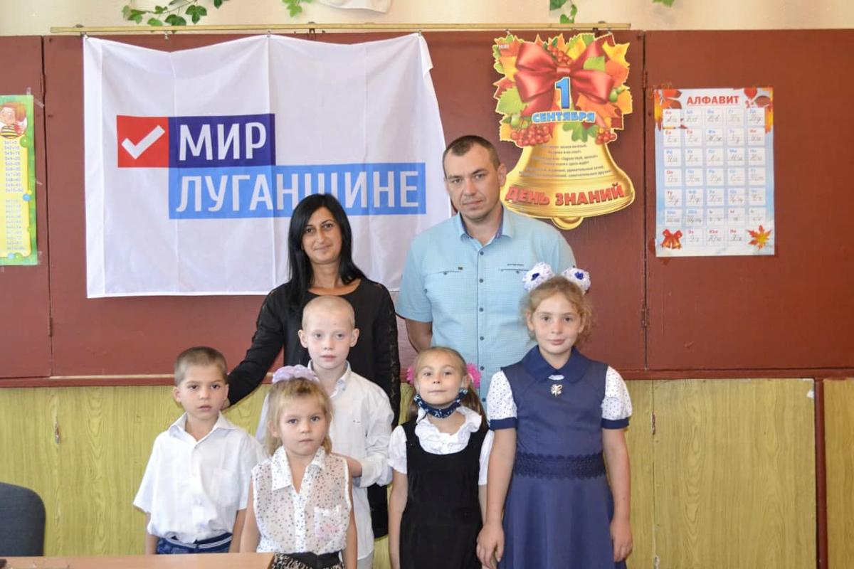 Воспитанники Кленовой школы-интерната города Ровеньки получили канцелярские наборы от ОД «Мир Луганщине»