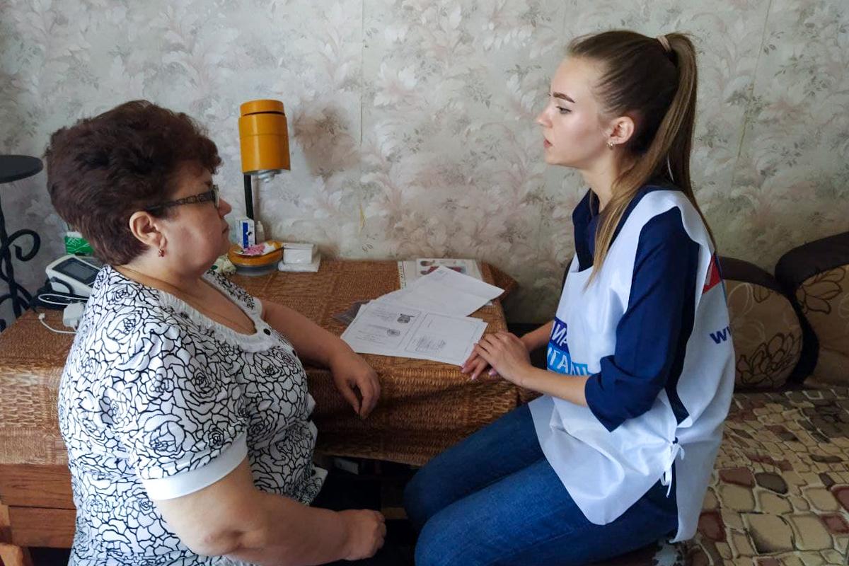 Пенсионерам из Перевальска помогли в оформлении СНИЛС и регистрации на портале «Госуслуги» РФ
