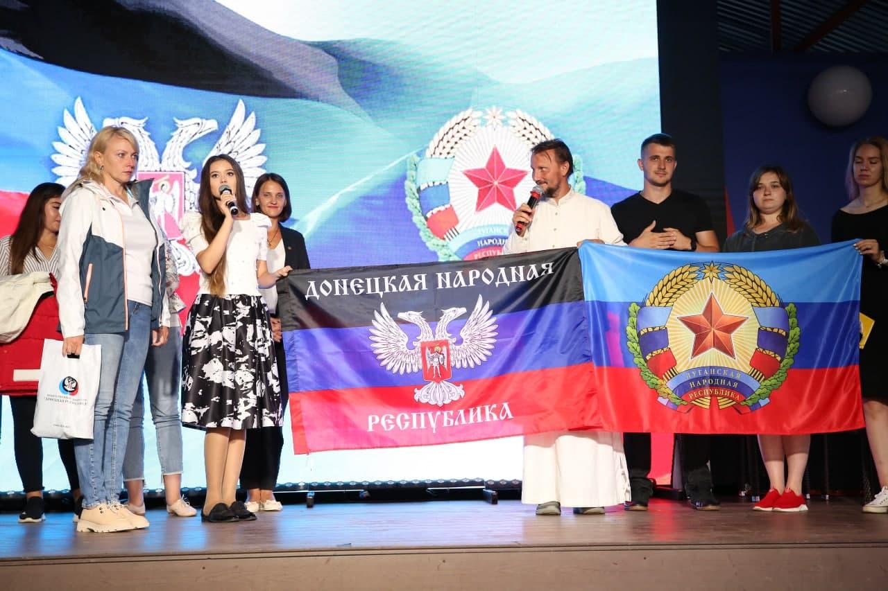 День Донбасса прошёл во Владивостоке