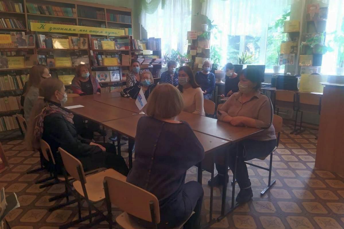 В Стаханове состоялась встреча активистов первичного отделения ОД «Мир Луганщине» 1