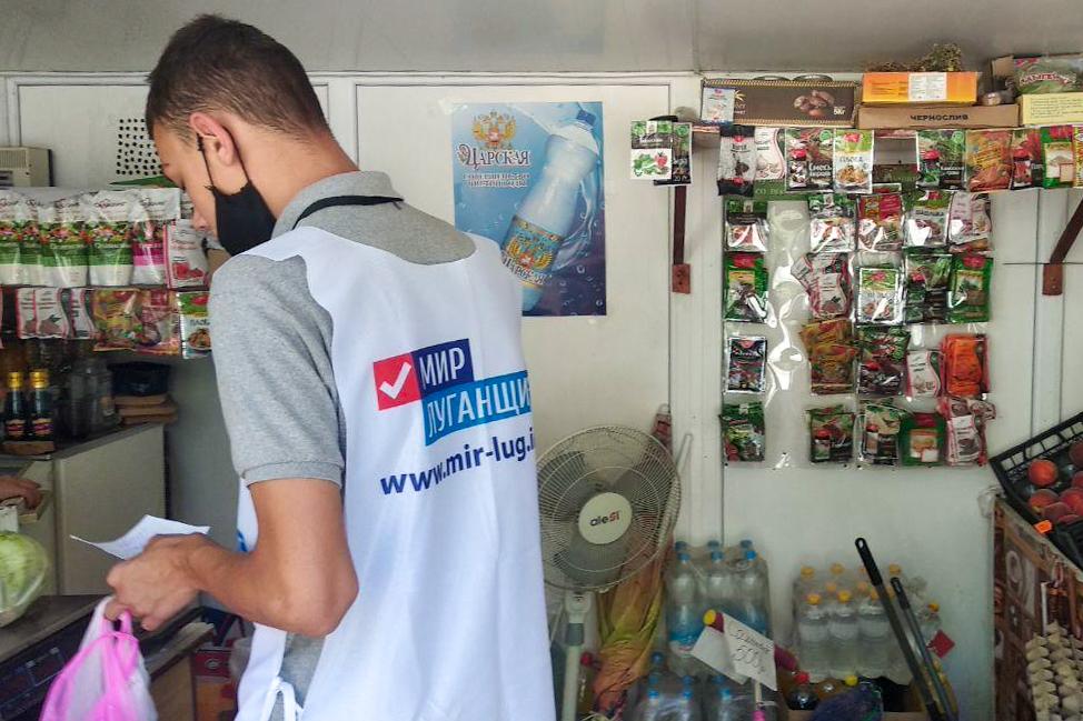 Волонтёры ЛНР за неделю помогли 14 гражданам