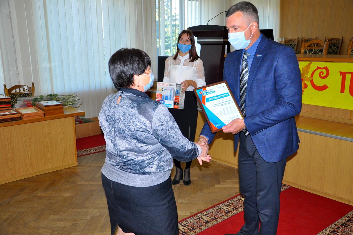 Заслуженным педагогам ЛНР вручили подарки от ОД «Мир Луганщине» 3