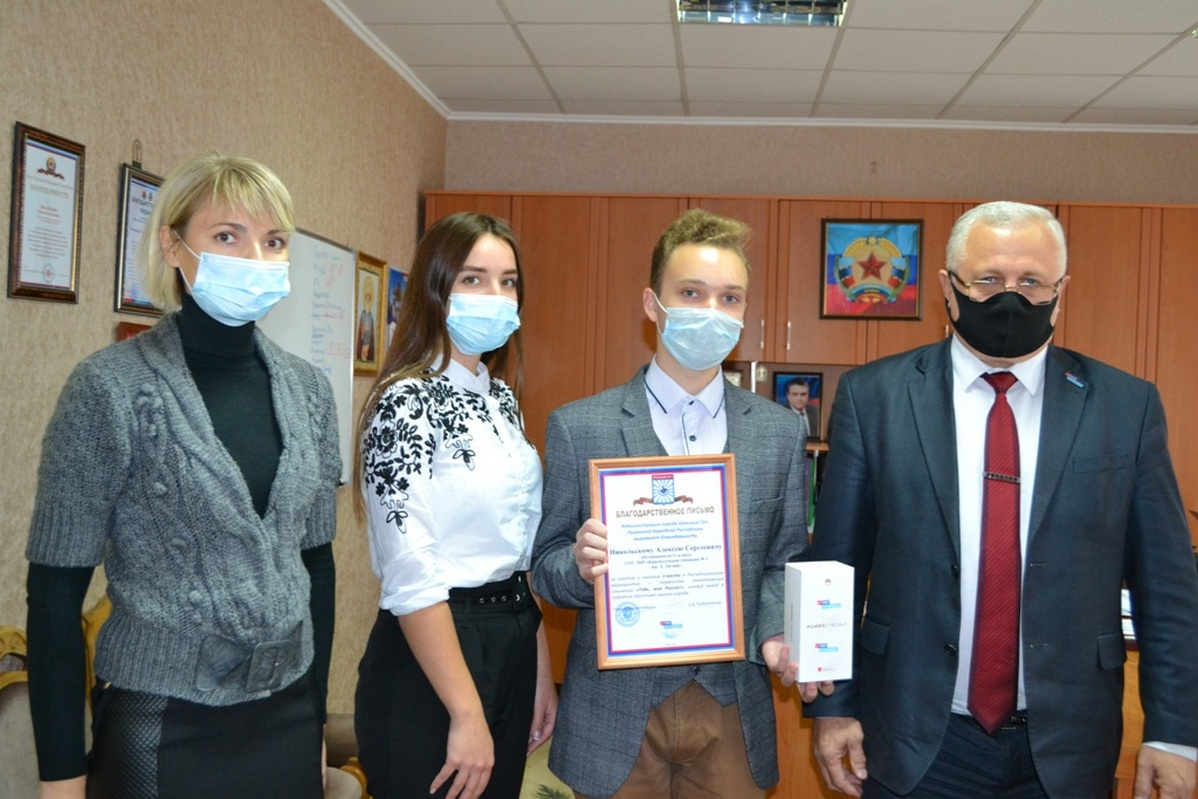 Победители конкурса «Тебе, моя Россия!» получили подарки 3