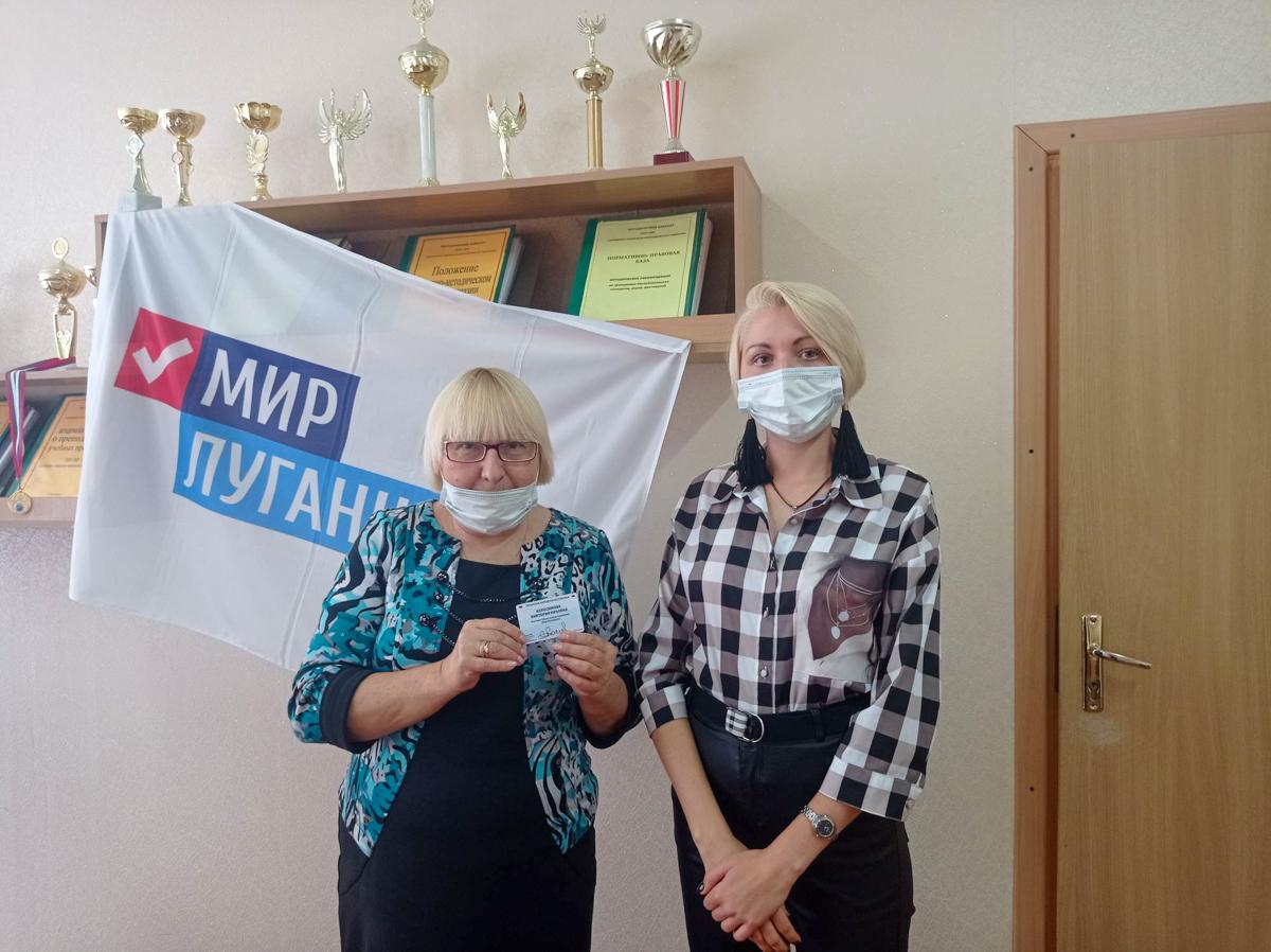 В Алчевске активисты вручили билеты участников и значки ОД «Мир Луганщине»