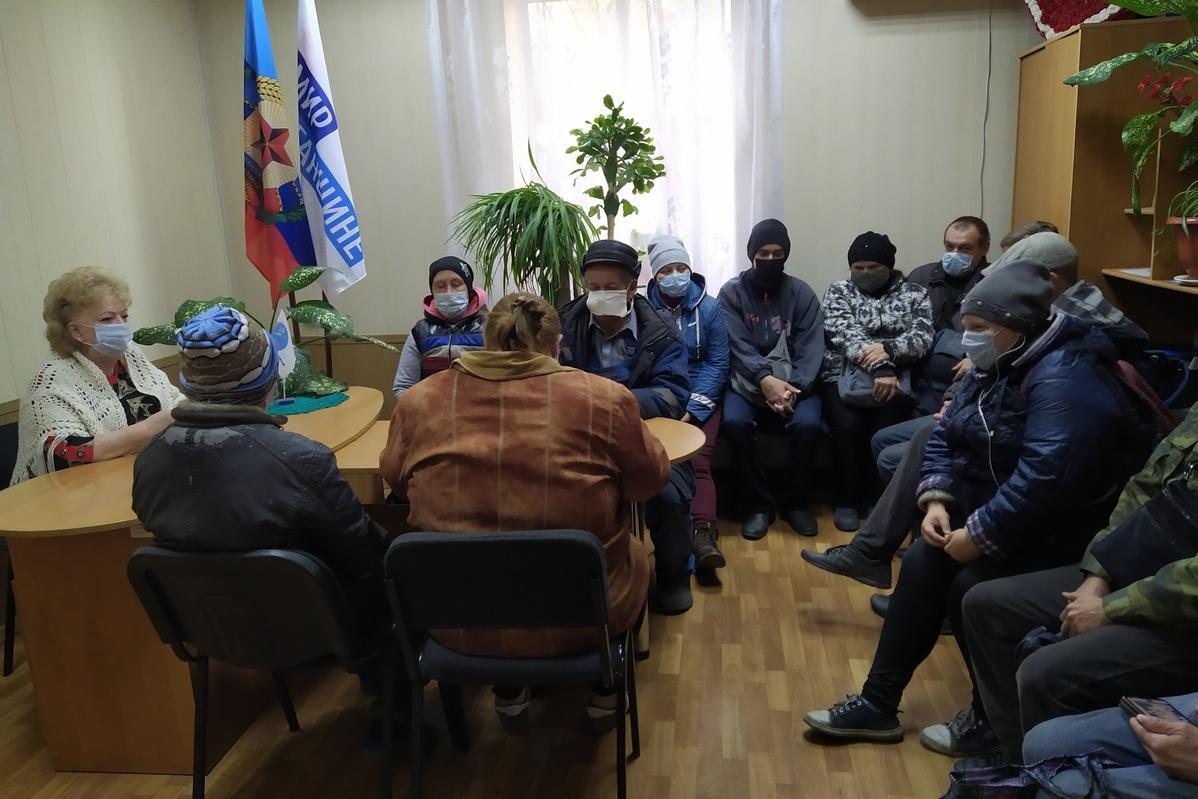 В Антрацитовском районе состоялась встреча активистов Крепенского первичного отделения ОД «Мир Луганщине» 1