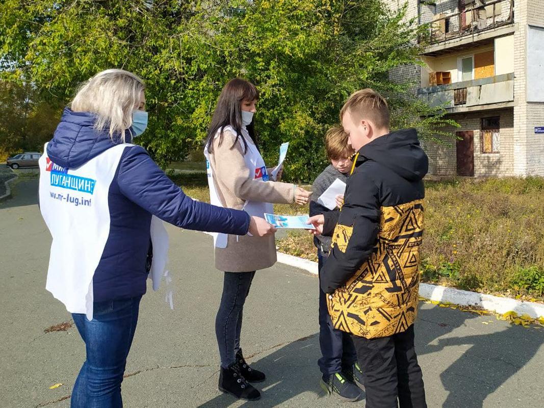 Активисты Первомайска продолжают проводить акцию «Горжусь своими земляками»