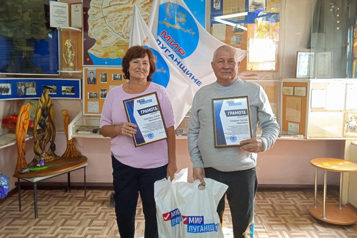 В городах и районах ЛНР провели мероприятия к Международному дню пожилого человека 6